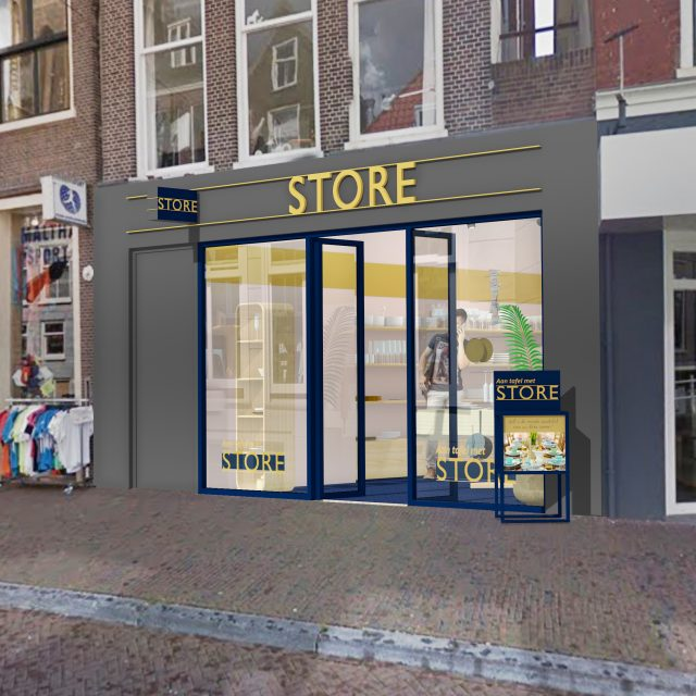 Impression STORE exterior angle with outdoor advertising